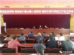 筠连县的春笋市场被全面检查,结果竟是.....