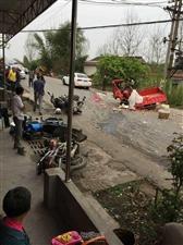 突发事件!艾叶土地河多辆摩托、三轮、小车连环撞!现场碎片一地