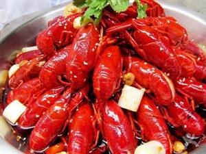 一波龙虾盛宴即将袭击全荆城,老铁们还在等什么?