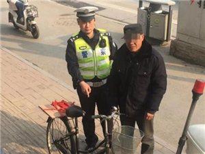 酒后骑自行车也算醉驾?这位老大爷帮全国人民要出了答案
