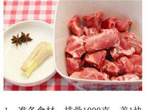红烧排骨的做法,好吃又解馋,想吃的学起来!