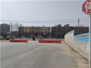 学院路与郑新路交汇处要打通了