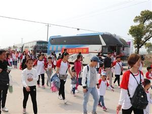 """热烈庆祝萌芽幼教""""2018花开宜城赏蝶飞"""