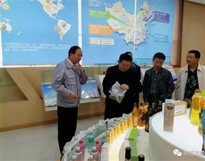筠连县长刘朝平到成都考察了多个地方!