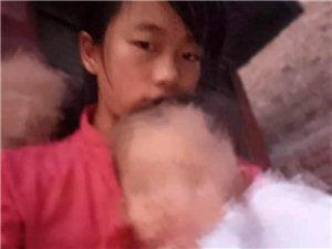 筠连镇舟一名15岁的女生莫名失踪,至今已整整四日!