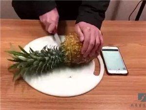 筠连的大街上到处都在卖菠萝,但这个秘密你却不知道!