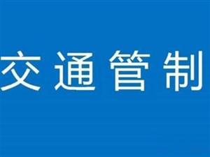 交通管制!扩散,潍坊国际风筝会期间实行管制的路段......