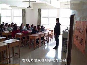 潍坊最牛辅导员!带5间宿舍的20名女生全部考研成功......