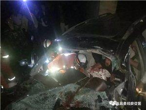 高县发生惨烈车祸,男子被卡驾驶室生命垂危!为了家人都看下吧