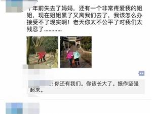 宜宾35岁女子失踪多日,今天却在南广河里找到其尸体