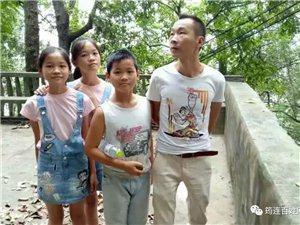 筠连巡司一对双胞胎姐妹泣血跪求:救救我的爸爸吧!