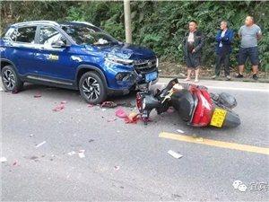 公交司机被逮捕!宜宾通报近期4起严重交通肇事案!