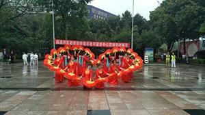 """""""七彩云南,舞动盐都""""广场舞大赛之妙观寺周周舞蹈队"""