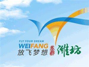 山东潍坊坊子德日建筑保护开发办公室主任张波涉嫌严重违纪违法,目前正接受纪律审查和监察调查。