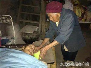 一群白眼狼!宜宾87岁老人养育有7子竟无人愿意赡养他!