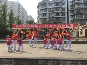 """""""七彩云南,舞动盐都""""广场舞大赛之时尚辣妈艺术团"""