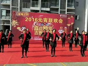 """""""七彩云南,舞动盐都""""广场舞大赛之汇东一品健身队"""