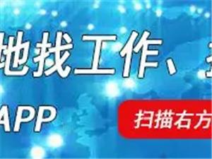 """��h�t十字志愿服�贞����x宿州市""""志愿服���秀�M�典型"""""""
