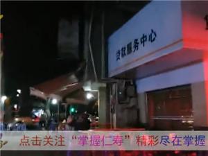 网友反映,这个饭店太影响周围居民生活了,从早上6点开到半夜
