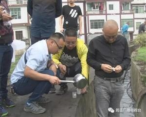 省级专家赴盐津对筠连玉壶井水污染原因进行调查...