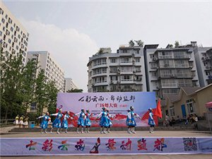 """""""七彩云南,舞动盐都""""广场舞大赛之星海舞蹈队"""