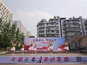 """""""七彩云南,舞动盐都""""广场舞大赛之丽萍舞蹈队"""