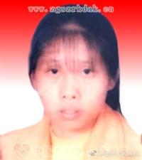 泸州女子在厦门失踪,家人寻找16年无果求线索