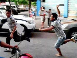胆大硬是大!宜宾一男子竟持刀追砍法院干警!结果...