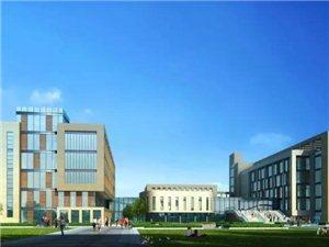 捐赠1.6亿元!新恒基集团在泸州新建公办学校
