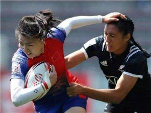 泸州籍运动健儿陈可怡位列世界女子七人制橄榄球最佳阵容