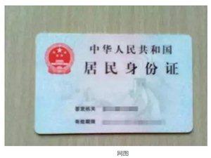 澳门威尼斯人平台善堂镇赵*宁丢失身份证