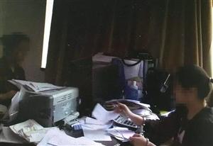 泸州古蔺女子利用职务之便