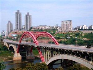 泸州沱三桥检测维修期间,货车禁止通行