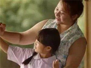 """筠连一21岁女生母亲节感言:""""祝不爱我的妈妈,母亲节快乐"""""""