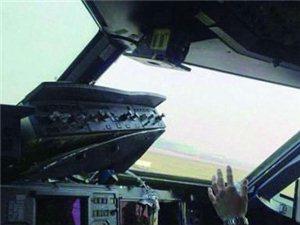 川航3U8633机长刷屏!他曾在泸州学习飞行技能