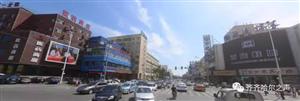 齐齐哈尔你印象最深的五条街道