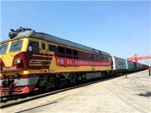 泸州港首开至钦州港铁海联运外贸班列