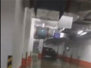 大海丽苑地下车库,养鱼啊!