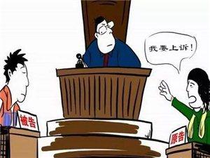 泸州一原告提起150多次申请