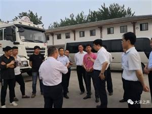 民心所向!杨军市长调研渣土运输工作