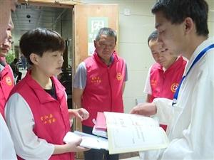 望江县退休职工王新江:自愿捐献遗体器官