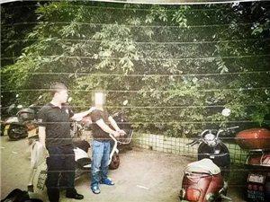 """太""""神奇""""!宜宾男子偷了摩托车,竟然销赃给警察!"""