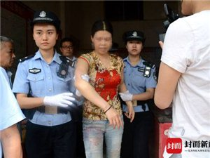 泸州女子炫富叫板法院抹黑法官