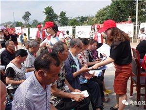 筠连沐爱尧坝村党群活动中心好热闹,不但在免费发物品,还发钱!