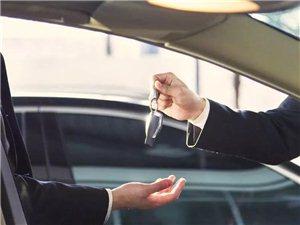 车钥匙上这几个秘密,很多人开到报废也不知道!分分钟救命!