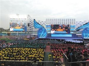 第三届中国(京山)网球节开幕,共享网球盛宴