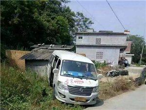 宜宾一司机在开车时突然死亡,生命最后一刻他竟这样做...