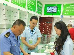 """筠连县首家零售药店通过""""多证合一""""并联审批现场检查验收!"""