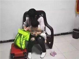 女子5万元卖掉女儿,当天挥霍6000元买化妆品吃火锅!