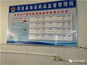 """筠连县这个单位将开展""""五大行动"""",力争让群众感到满意!"""